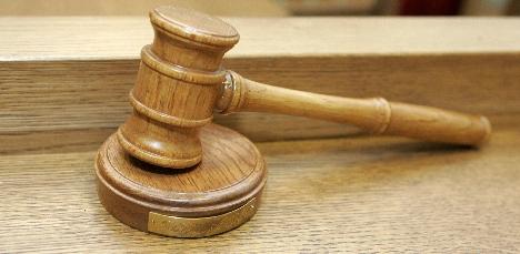 Третейський суд